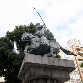 橋本活道 / 回天一枝 太田道灌騎馬像