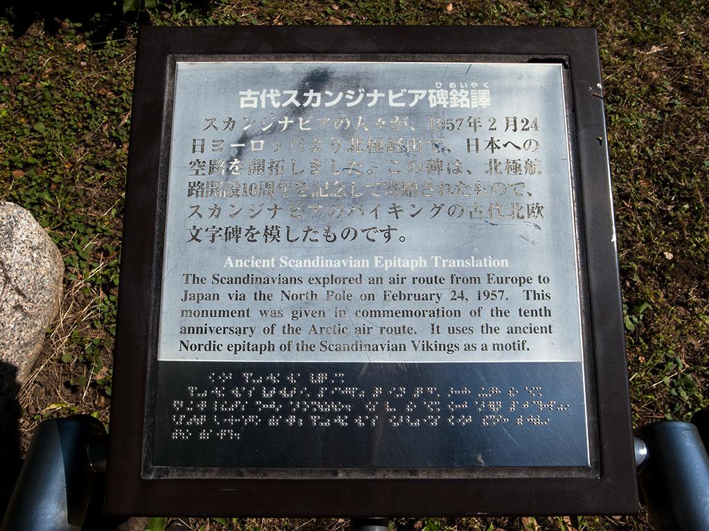 hibiya_ancient2