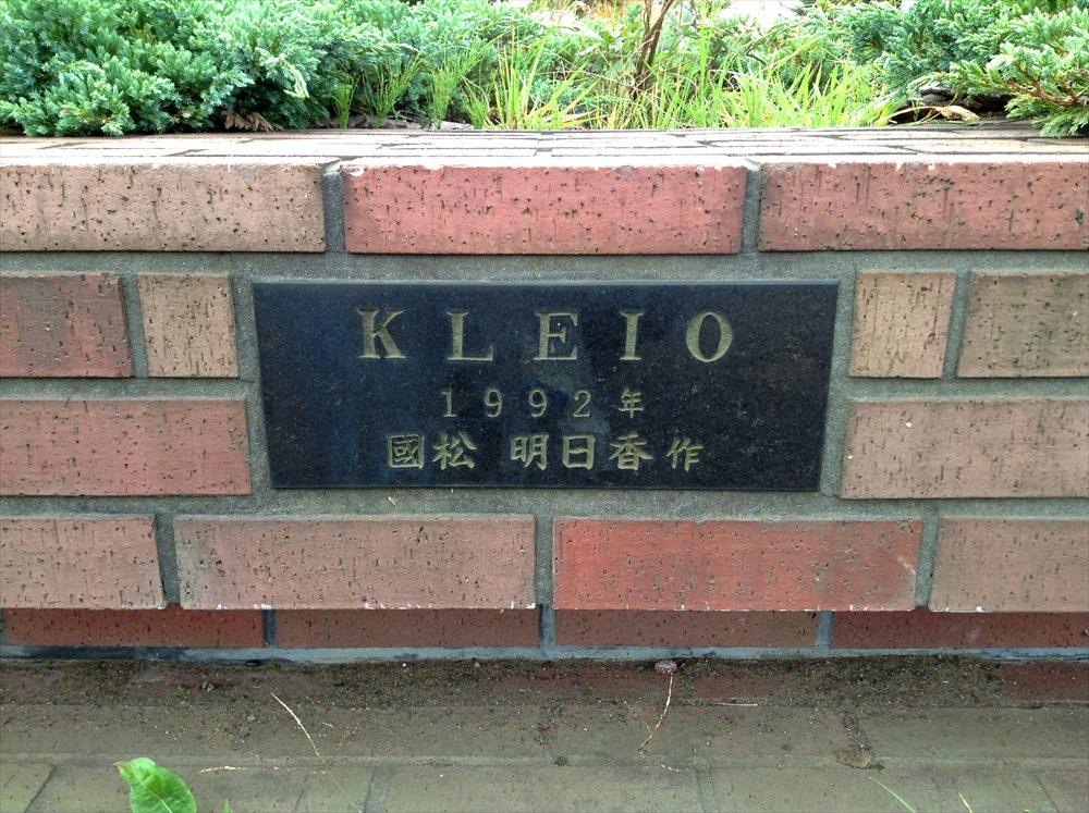 kleio_4
