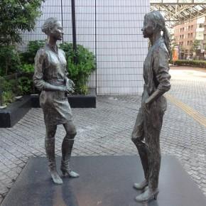 朝倉響子 / マリとシェリー