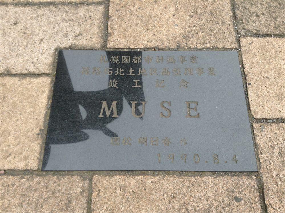 muse_4