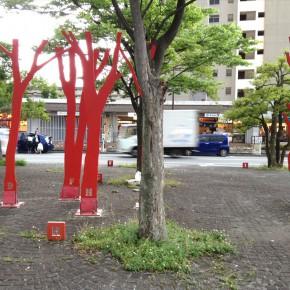 """大岩オスカール幸男 / 木のポートレイト """"Tree Portrait"""""""