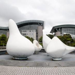 岡本太郎 / 五大陸