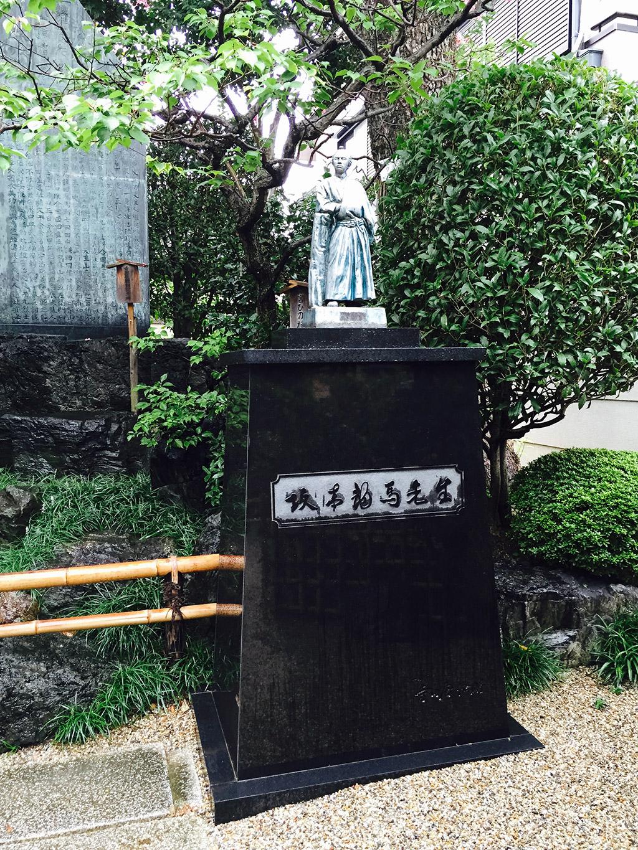 http://at-art.jp/wp-content/uploads/2015/11/kyoto_sakamoto1.jpg
