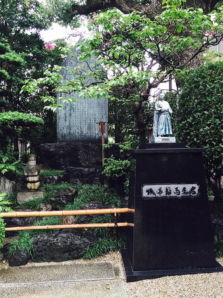 http://at-art.jp/wp-content/uploads/2015/11/kyoto_sakamoto3.jpg