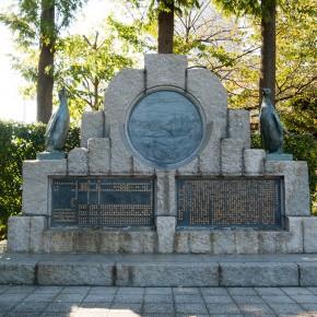 朝倉文夫 / 南極探検隊記念碑
