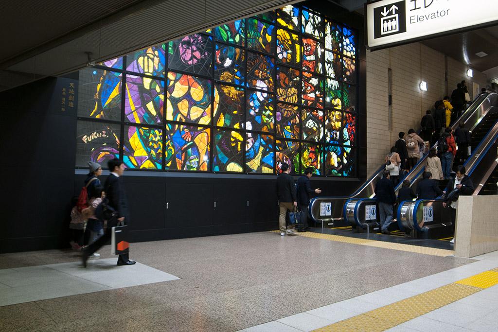 http://at-art.jp/wp-content/uploads/2015/11/tokyo_fukuzawa5.jpg