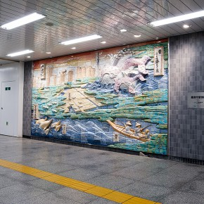 宮田亮平 / 豊洲今昔物語
