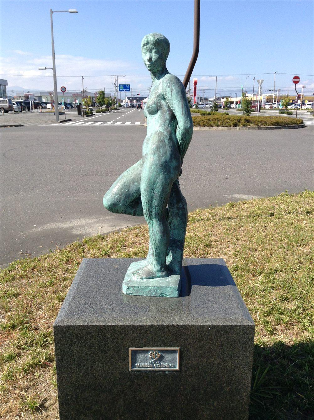 http://at-art.jp/wp-content/uploads/2015/12/R_koriyama_haruka_1.jpg