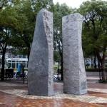 この地の沿革石碑