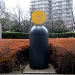田中信太郎 / 四つの円