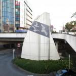藤沢駅前鳥のタイル画