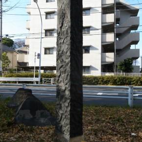 山懸壽夫 / 紙の柱