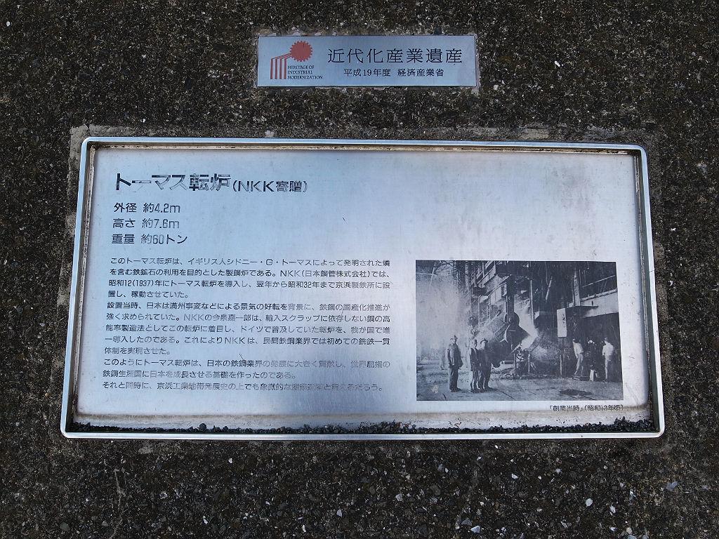 http://at-art.jp/wp-content/uploads/2015/12/nakahara_thomas_plate.jpg