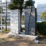 ジム・サンボーン / 戦争と平和
