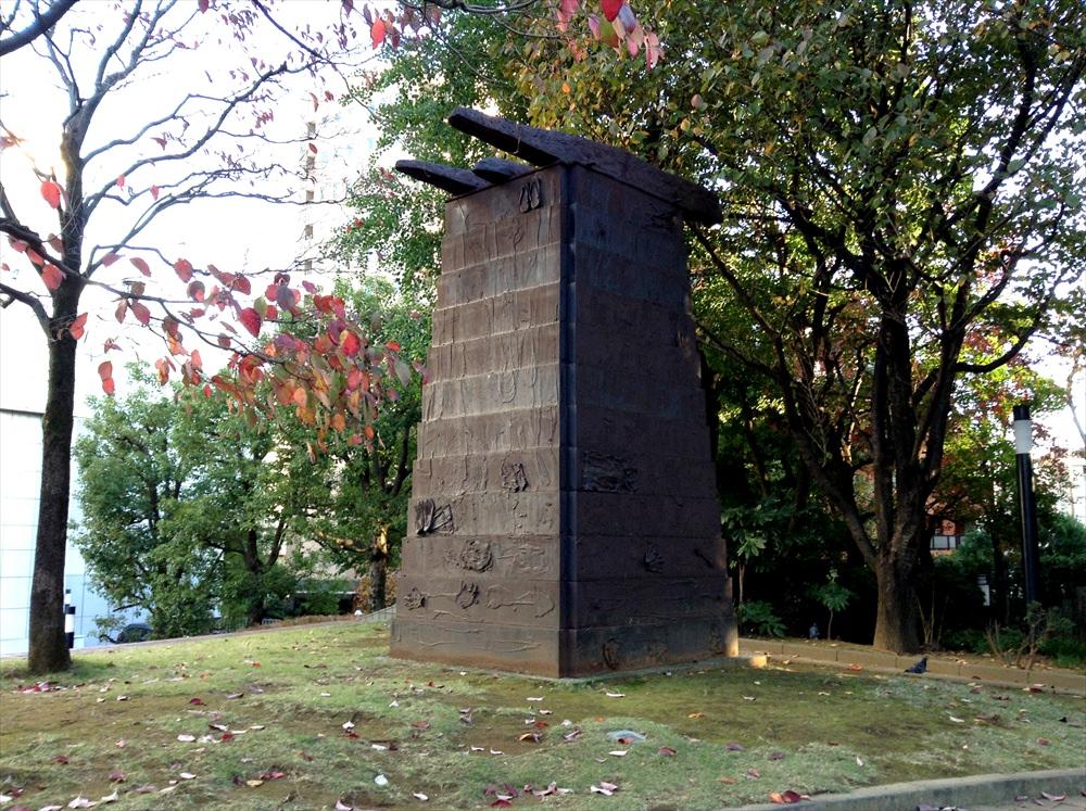 http://at-art.jp/wp-content/uploads/2015/12/s-8-20-kawaguchi_2.jpg