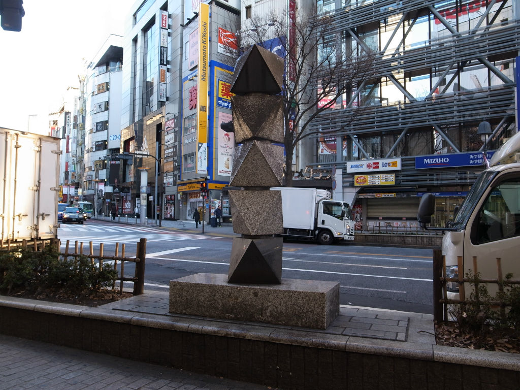 http://at-art.jp/wp-content/uploads/2016/01/shibuya_kojima2.jpg