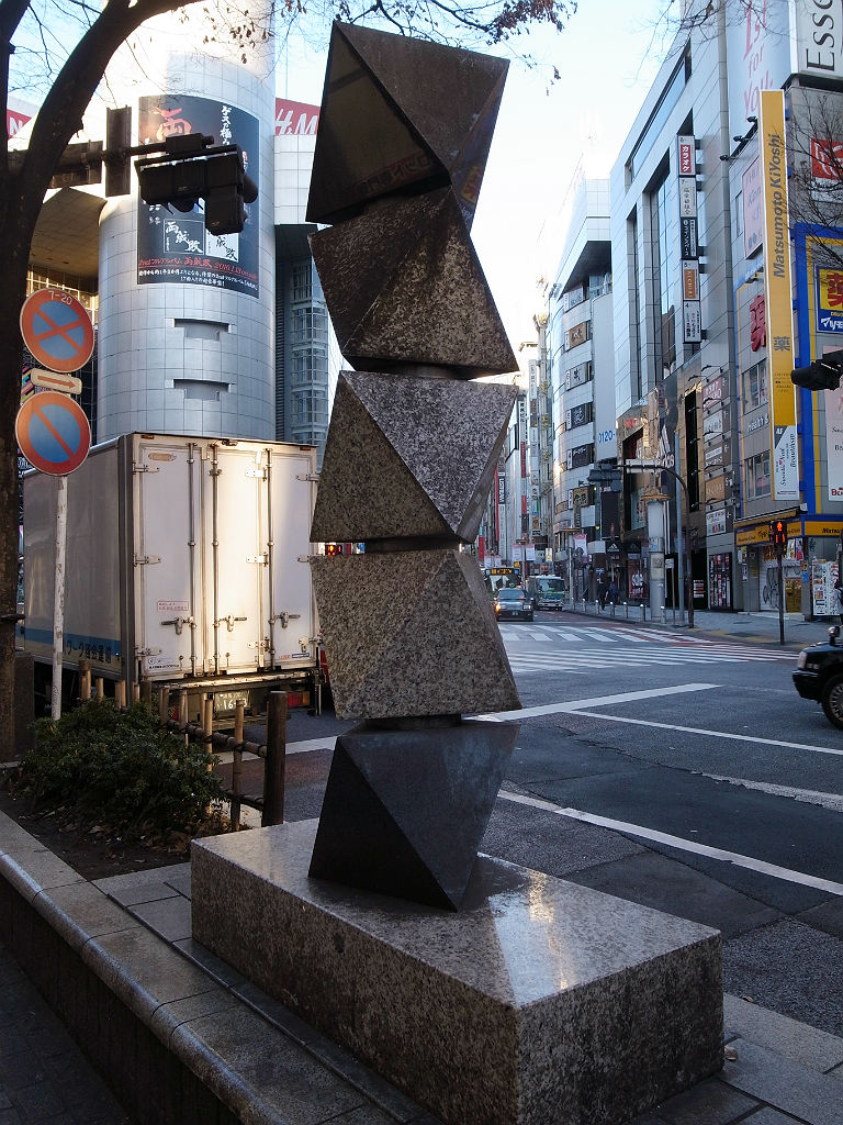http://at-art.jp/wp-content/uploads/2016/01/shibuya_kojima3.jpg