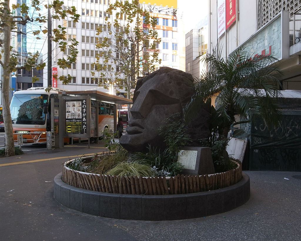 http://at-art.jp/wp-content/uploads/2016/01/shibuya_moai3.jpg