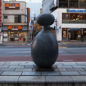 大木達実 / 時の化石