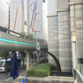 田中信太郎 / 風の吹く場所