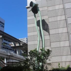 袴田京太朗 / 17才