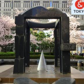 """関根伸夫 / 水の神殿 """"Shrine of the water"""""""