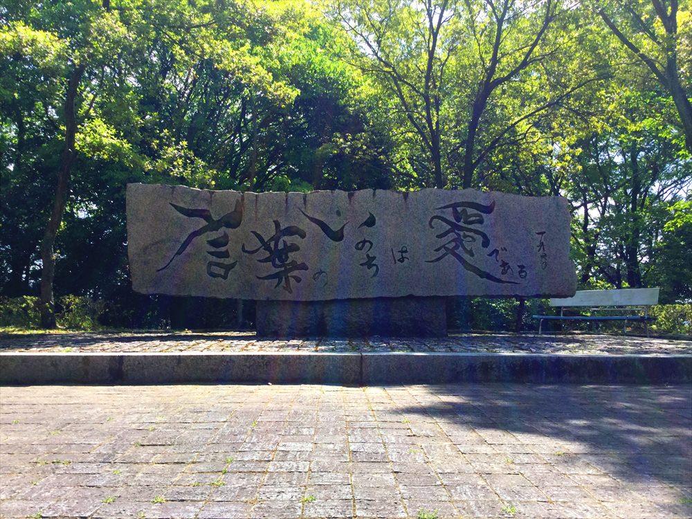 http://at-art.jp/wp-content/uploads/2017/05/kotobanoinochiwaaidearu_1_R.jpg