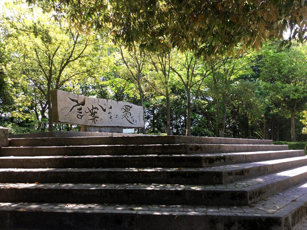 http://at-art.jp/wp-content/uploads/2017/05/kotobanoinochiwaaidearu_2_R.jpg