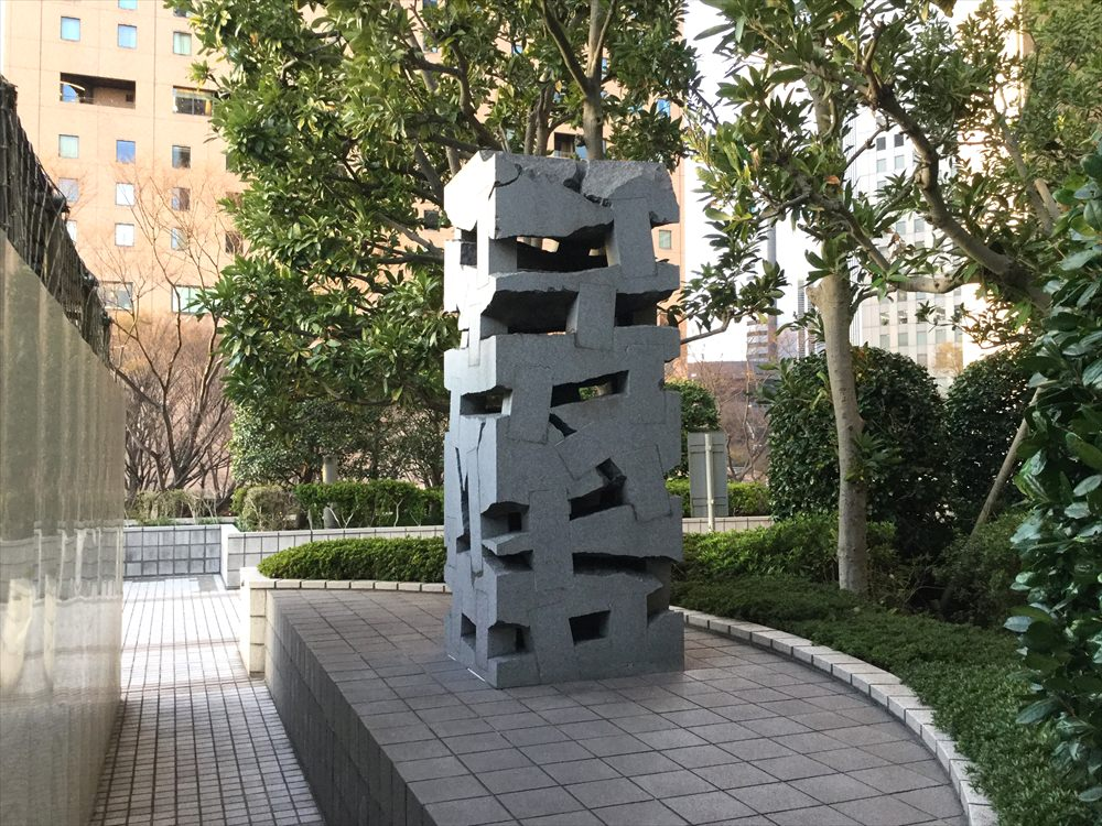 http://at-art.jp/wp-content/uploads/2017/05/tsunagari_2_R.jpg