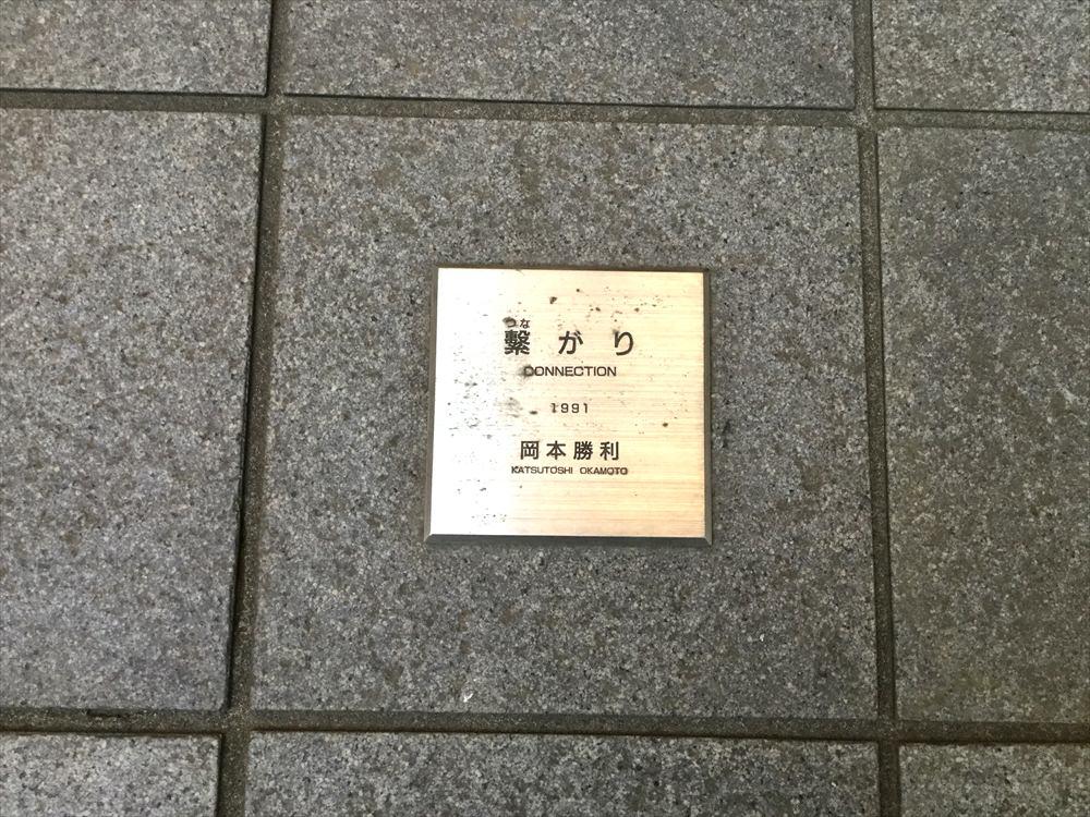 http://at-art.jp/wp-content/uploads/2017/05/tsunagari_4_R.jpg