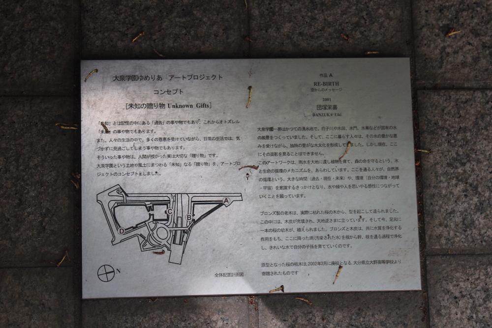 http://at-art.jp/wp-content/uploads/2017/06/IMG_4405.jpg