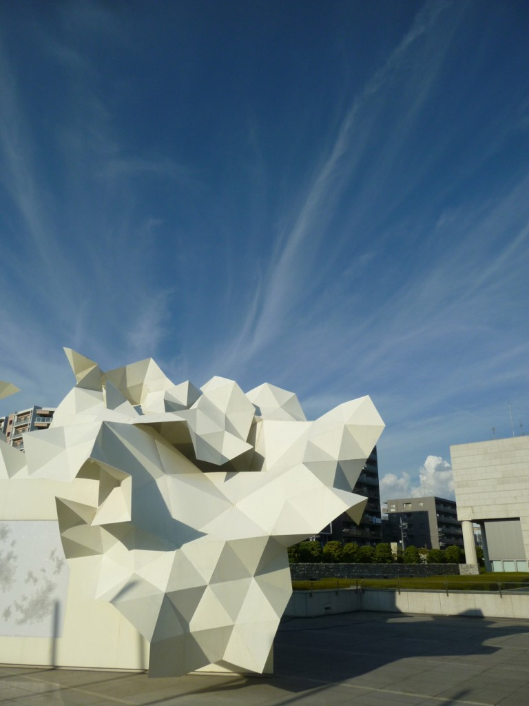 Bloomberg Pavilion