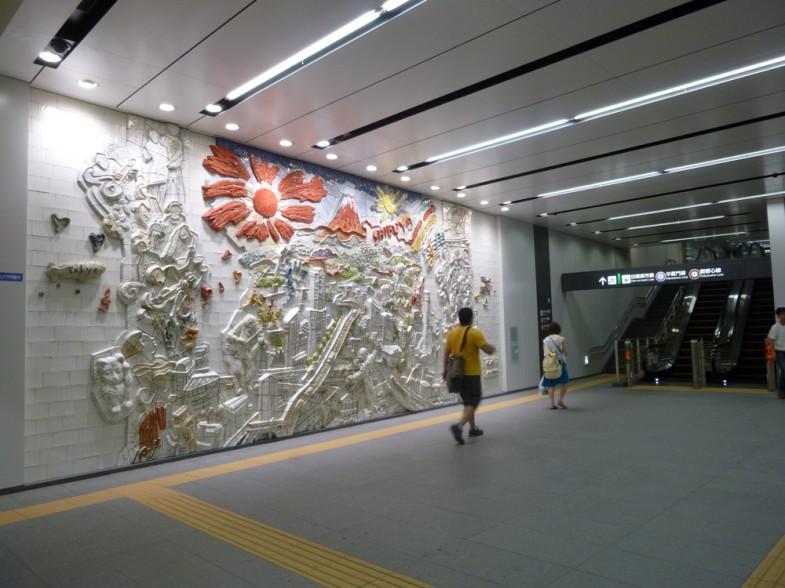 Kira Kira Shibuya