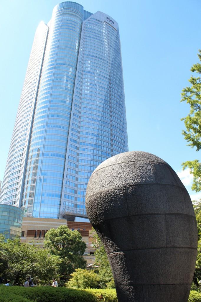 Guardian Stone
