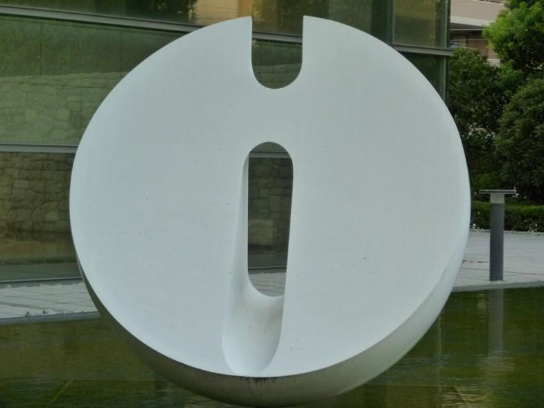 Sphere Fendue