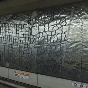 樋口正一郎 / 20世紀文明の化石 ─ Art wall at Platform