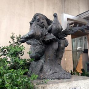 加藤昭男 / 二羽の鳩
