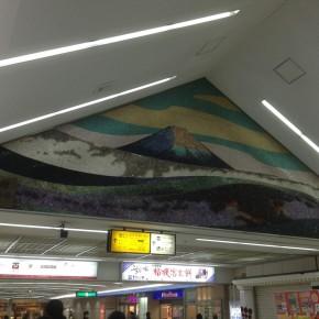深澤博士ほか / 富士山