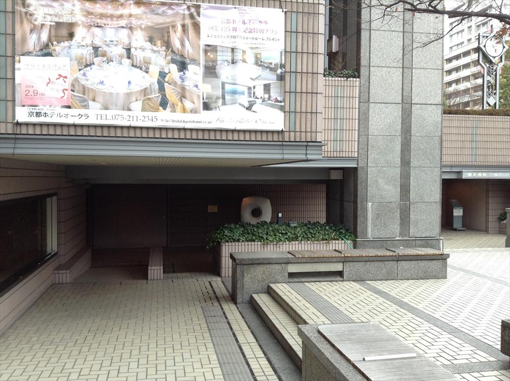空にかける階段 '02-L