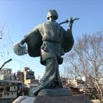 山崎正義 / 出雲の阿国