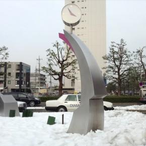 鈴木尚和 / 富士見 夢の舟