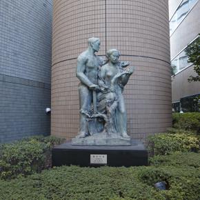 渡辺義知 / 青年の樹