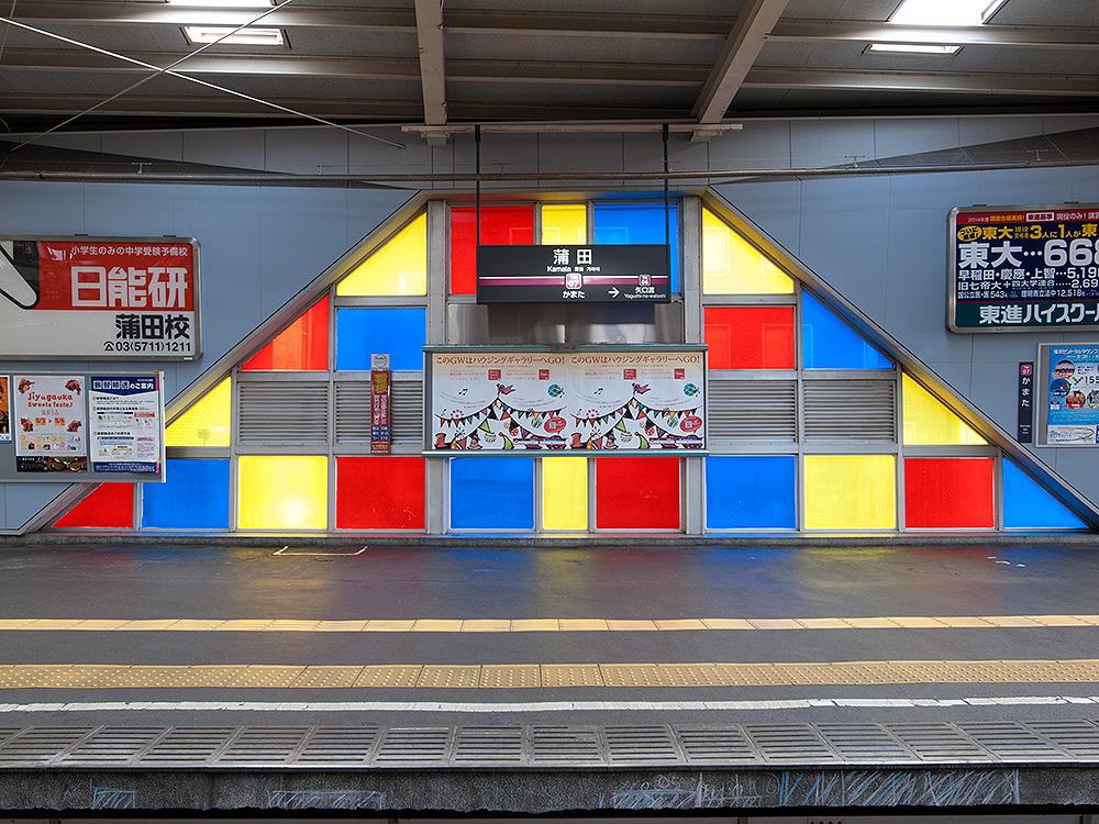 K_station2