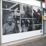 ハービー・山口 / 多摩川の笑顔たち