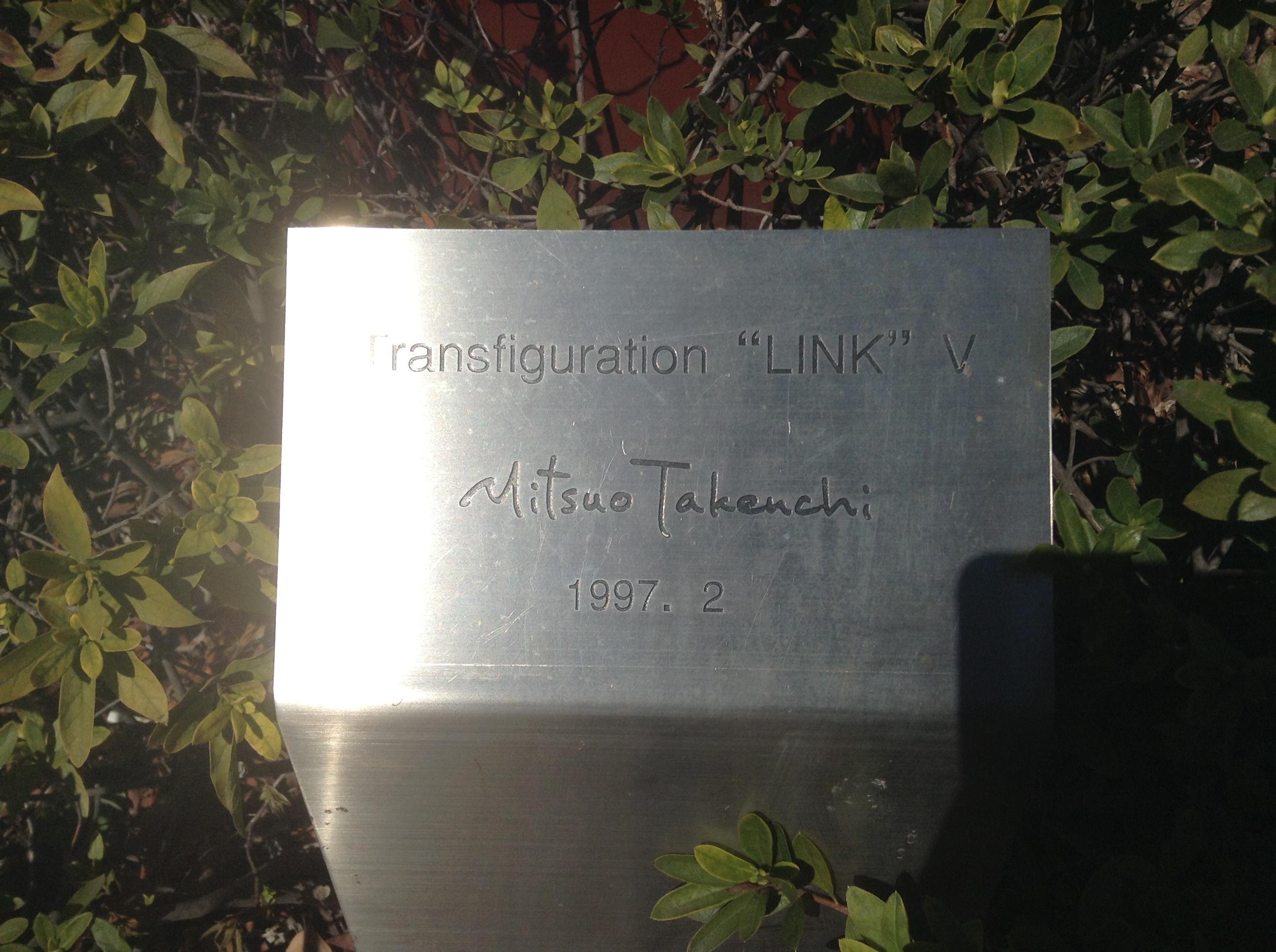 "Transfiguration ""LINK"" Ⅴ"