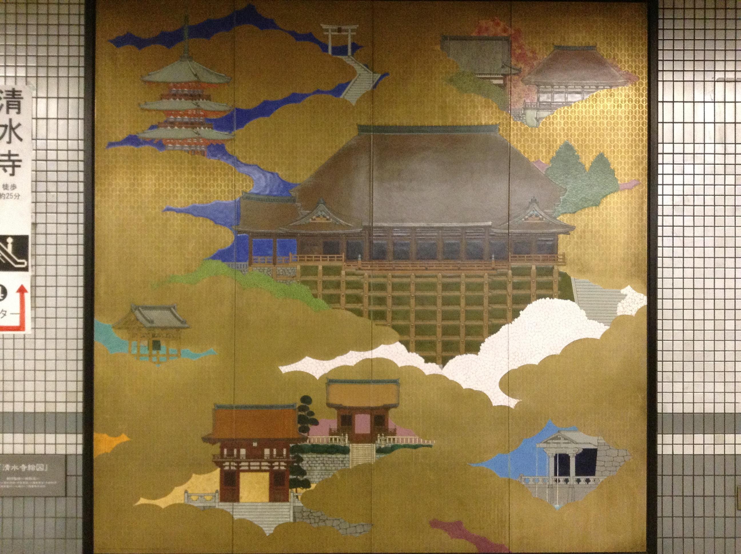 清水寺絵図