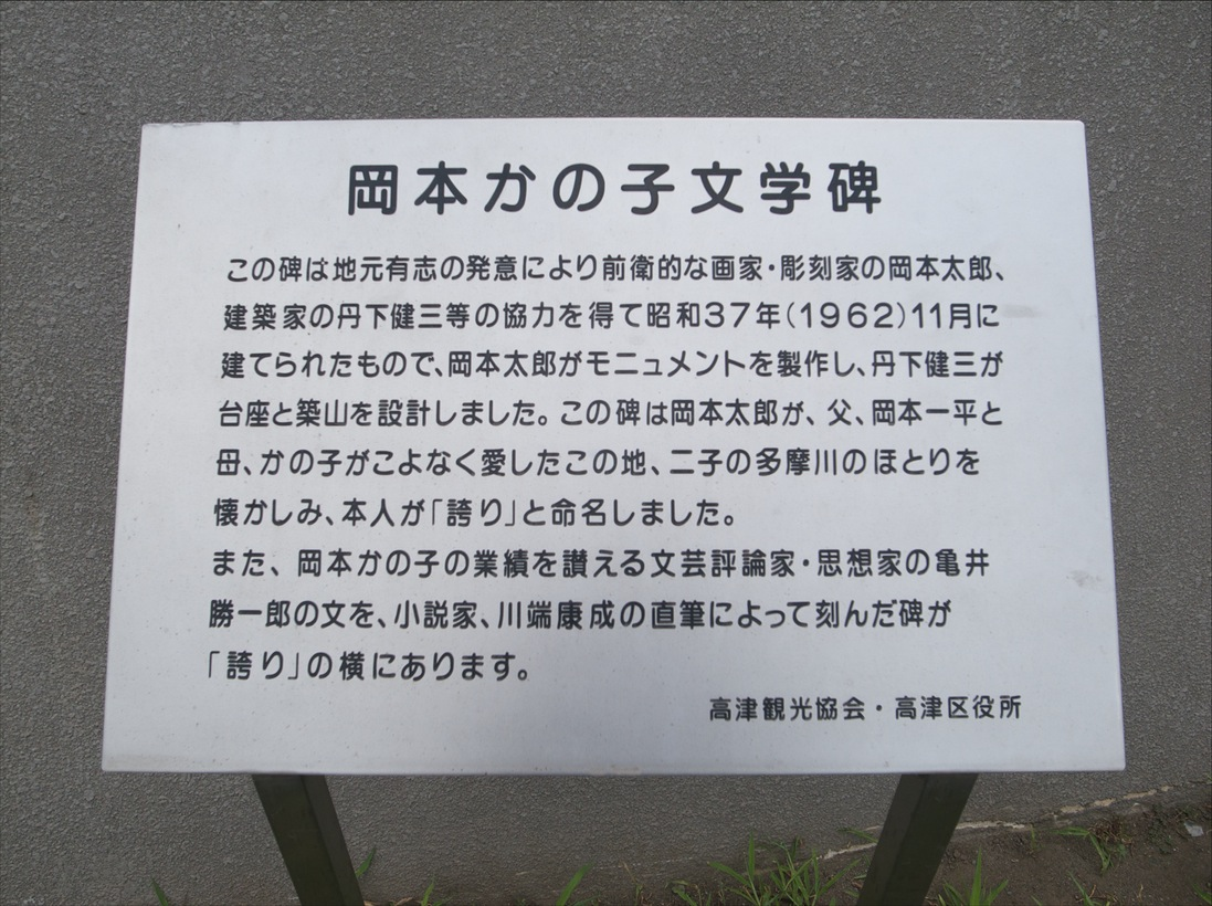 kanoko2