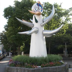 "岡本太郎 / 若い時計台 ""Young Clock Tower"""