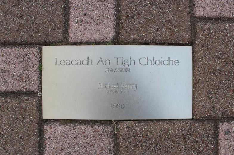 Leacach An Tigh Chloiche